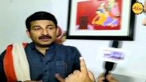 Manoj tiwari Interview, शीला दीक्षित के लिए कुछ बोलना मेरे संस्कार में नही