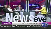 News Eye with Meher Abbasi – 2nd May 2019