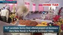 Sunny Deol offered prayers at Gurdwara in Punjab's Gurdaspur - LS Polls