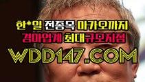 실시간경마 WDD147.c0M ☈검빛유료마번