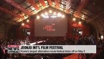 20th Jeonju International Film Festival opens on Thursday