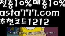 【에볼루션】【❎첫충,매충10%❎】바카라사이트운영【asta777.com 추천인1212】바카라사이트운영✅카지노사이트✅ 바카라사이트∬온라인카지노사이트♂온라인바카라사이트✅실시간카지노사이트♂실시간바카라사이트ᖻ 라이브카지노ᖻ 라이브바카라ᖻ 【에볼루션】【❎첫충,매충10%❎】