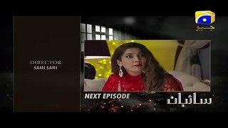 Saibaan E 45  Geo Tv - 2nd  May 2019
