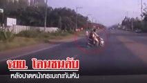 อุบัติเหตุ จยย. ปาดหน้ารถกระบะ โดนชนดับ