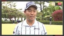 【ゴルフ】中日クラウンズ2019.2日目1番ホールのジャンボ尾崎