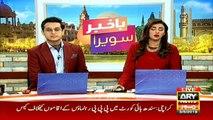 Eyewitnesses deny harassment allegations by Meesha Shafi on Ali Zafar
