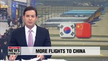 S. Korean air carriers permitted to add more routes to China