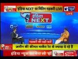 India News Manch, Nitin Gadkari Exclusive Interview on Lok Sabha Election 2019, नितिन गडकरी