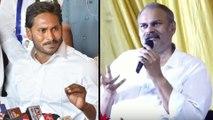 ఒరేయ్ రాస్కెల్స్ ఒక్క వెధవ మాట్లాడలేదు...  జగన్ పై నాగబాబు ఫైర్ || Oneindia Telugu