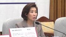 """나경원 """"대통령, 정치 보복 멈추지 않겠다는 오기"""" / YTN"""