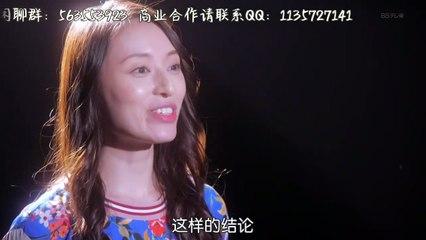 Silent Voice 行動心理搜查官楯岡繪麻 第8集