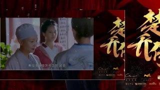 Doc Co Hoang Hau Tap 29 VTV3 Thuyet Minh Phim Trung Quoc Phi