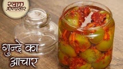 गर्मियों के लिए बनाये गुन्दे का चट्पटा अचार - Gunda Pickle Recipe - Mango Pickle - Toral