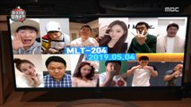 [HOT] Preview mylittletelevision V2 ep.7, 마이 리틀 텔레비전 V2 20190510