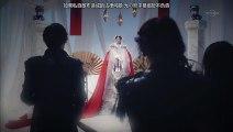 日劇-牙狼GARO:GOLDSTORM翔-12