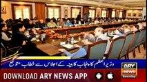 Headlines ARYNews 1300 4th May 2019