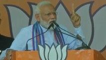 PM Narendra Modi recites a poem at a rally in Pratapgarh | Oneindia News