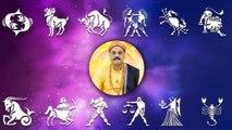साप्ताहिक राशिफल (6 May to 12 May) Weekly Horoscope as per Astrology | Boldsky