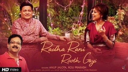 Radha Rani Rooth Gayi - Anup Jalota & Roli Prakash   Vivek Prakash   Jameel Mujahid