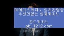 【오카다카지노】♡♥♨【bbingdda.com】♡바카라사이트♡온라인바카라♡마닐라카지노♡최대자본보유♡24시간온라인♡배팅제한없는사이트♡쉽고빠른온라인♡쉽고빠른바카라♡♡♥♨【오카다카지노】