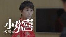 《小歡喜》精彩CUT 穿旗袍助力高考 開氣兒越大勝算越大?!