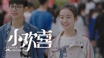 《小歡喜》第49集精彩預告