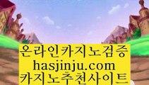헤롤즈 호텔  ネ 게이트웨이 호텔     https://jasjinju.blogspot.com   게이트웨이 호텔 ネ  헤롤즈 호텔
