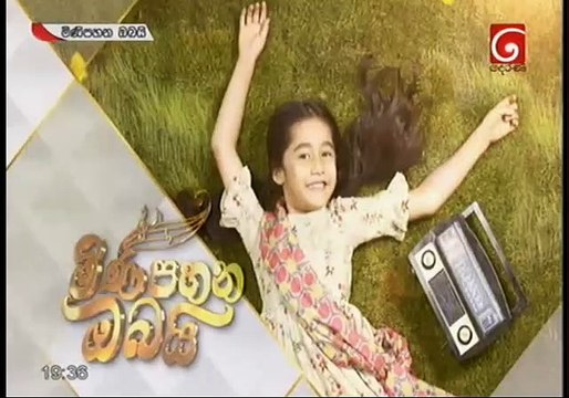 Mini Pahana Obai Teledrama - 75 - 24th August 2019