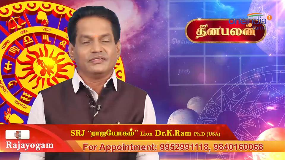 25-08-2019 இன்றைய ராசி பலன் | Astrology | Rasipalan | Oneindia Tamil