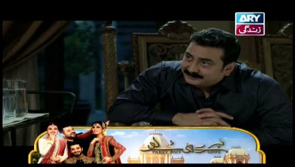 Do Bol Episode 8 - 24th August 2019