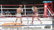 Kento Hatanaka vs Jaysever Abcede (24-08-2019) Full Fight