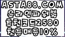 #맨유크리스탈팰리스   ★ GCGC338.COM ★ #송은이            #KBIT #맨유  ★ GCGC338.COM ★         #블랙잭노하우          #인터넷드래곤타이거  ★ GCGC338.COM ★ #셀럽파이브 신곡이  #맨유 https://www.cavengers119.com