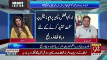 Fawad Chaudhary Telling About His Ministry's Targets For Future..