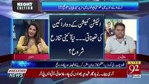 Kia Apko PM Ke Spokeperson Ka Ohda Mil Raha Hai Ya Nahi.. Fawad Chaudhary Response