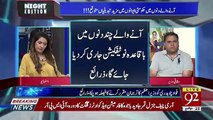 Why PM Imran Khan's Speech Of 18th August On Govt's Progress Of One Year Was Postponed.. Fawad Response