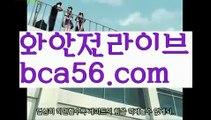 【LIVE】【카지노게임사이트】우리카지노[[bca56.com]]]33카지노【LIVE】【카지노게임사이트】