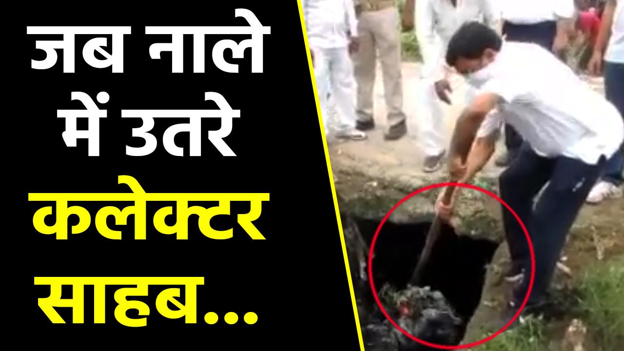 Rampur Collector ने ऐसा किया किया कि दंग रह गए लोग | वनइंडिया हिंदी