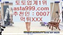 #ㅂㅏㅋㅏㄹㅏㅅㅏㅇㅣ트  #ㅂㅏㅋㅏㄹㅏ사이트추천 #삼성바이오로직스  10년 노하우  정품 마이다스호텔   실시간 영상 확인 가능 #하나경  hasjinju.com   #골드ㅋㅏㅈㅣ노 #실제카ㅈㅣ노