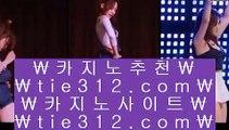 씨오디홀짝  슬롯머신 - ( 只 557cz.com 只 ) - 슬롯머신 - 빠징코 - 라스베거스  씨오디홀짝