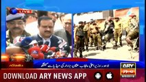 Bulletins ARYNews 1200 8th May 2019