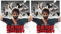 Shahid Kapoor & Kiara Advani's  Kabir Singh new poster released: Check Out Here |FilmiBeat