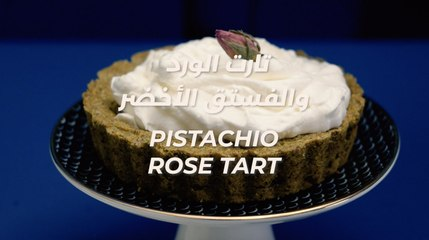 Ramadan Recipes | Pistachio Rose Tart