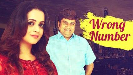 Wrong Number | Kannada New Movies | Bhavana | Umesh | Rangayana Raghu |