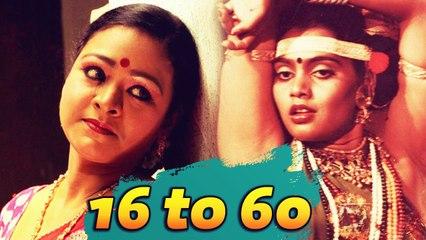 16 to 60 | Kannada New Movie | Silk Smitha | Shakeela | Disco Shanthi |