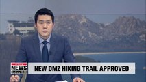 UN Command approves civilian access to DMZ trail in Cheorwon and Paju