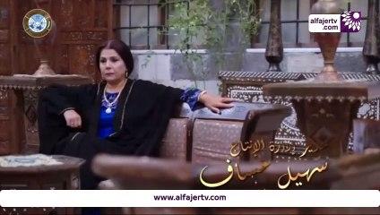 مسلسل شوارع الشام العتيقة الحلقة 3 سوري جودة عالية