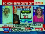 Row over EC's clean chits to the PM Narendra Modi: Has EC adopted double standards? The X Factor