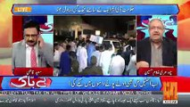 Saeed Qazi & Chaudhary Ghulam Reveals Inside Info About Yesterday's PMLN Political Show..