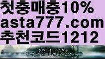 【카지노사이트검증】[[✔첫충,매충10%✔]]카지노쿠폰【asta777.com 추천인1212】카지노쿠폰✅카지노사이트✅ 바카라사이트∬온라인카지노사이트♂온라인바카라사이트✅실시간카지노사이트♂실시간바카라사이트ᖻ 라이브카지노ᖻ 라이브바카라ᖻ【카지노사이트검증】[[✔첫충,매충10%✔]]
