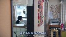日劇-緊急審訊室 SP:女性朋友_2015日劇SP-PART1